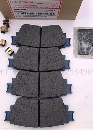 4605B987 Колодки тормозные задние