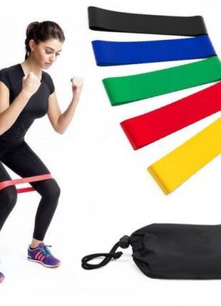 Фитнес резинки(5 шт в наборе)
