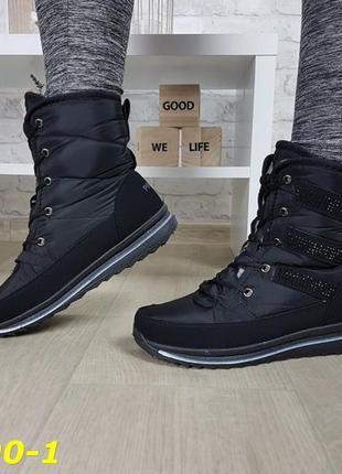 Сапоги дутики зимние на шнуровке