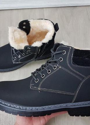 Зимние ботинки черные классические