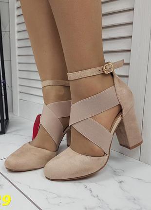 Ботинки туфли демисезон с резинками на широком устойчивом кабл...