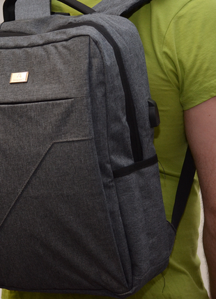 Рюкзак чоловічий жіночий