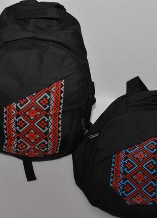 Рюкзак городской вышиванка