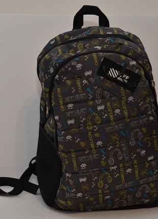Стильний молодіжний рюкзак