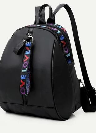 Рюкзак однотонний чорний, повсякденний жіночий рюкзак