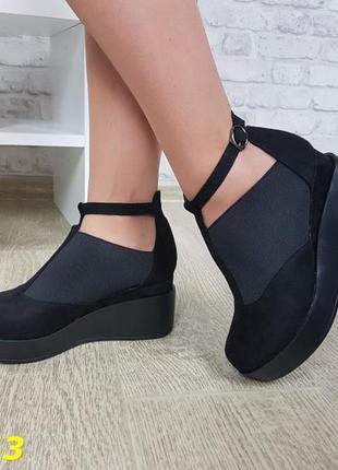 Туфли замшевые невысокой на танкетке с платформой на резинке