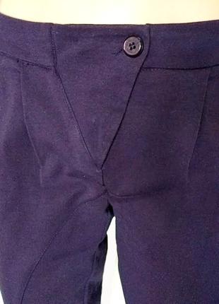 Трикотажные фиолетовые брюки