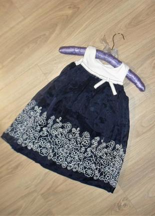 Нарядное платье на 1-2годика