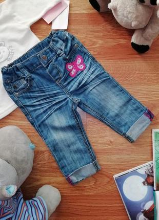 Детские стильные мягкие джинсы для девочки - рост 74 см