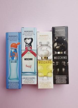 Набор мини парфюмерии
