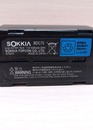 Акумулятор для тахеометра Sokkia, Topcon BDC70 5240mAh