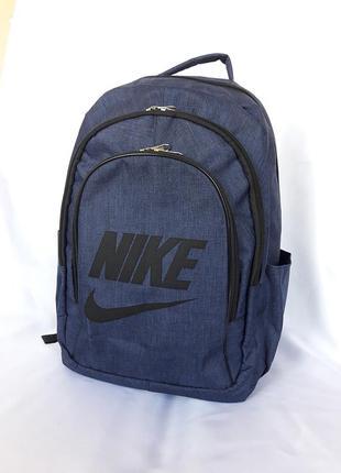 Рюкзак школьный спортивный городской