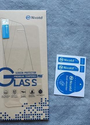 Защитное стекло для Apple iPhone 5/5S/SE