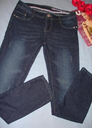 Джинсы джинси женские молодежные размер 44/10 стрейчевые стрей...