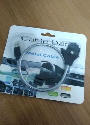 Кабель держатель подставка iPhone 11 8 11 7 6 металлическая гофра