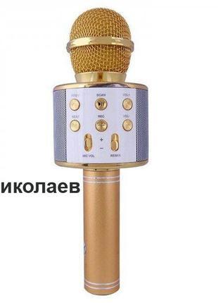 Микрофон караоке Bluetooth USB WS-858. Караоке микрофон Николаев