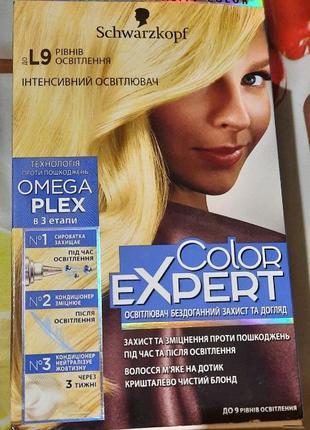 Краска для волос Color Expert L9 интенсивный осветлитель(уценка)