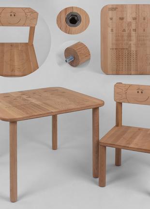 Столик зі стільчиком дитячий дерев'яний Happy Математика ЕКО 04-A