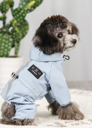 Дождевик для собаки одежда для собак животных