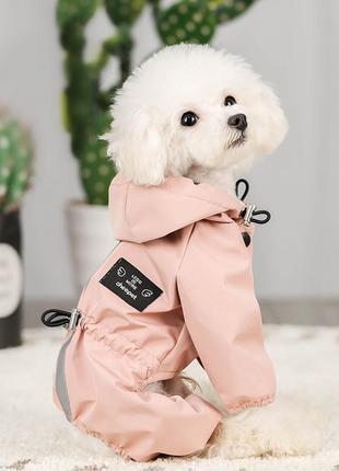 Дождевик для собаки одежда для собак одежда для животных
