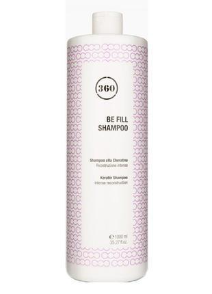 Шампунь для окрашенных волос с кератином, 360 be fill Kaaral