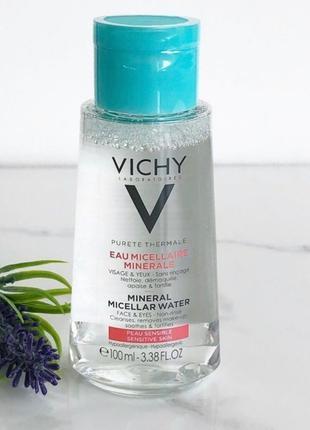 Мицеллярная вода для чувств кожи Виши Vichy