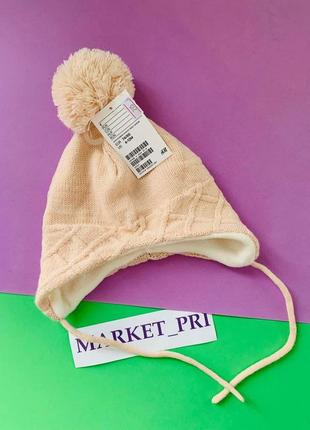 Шапка для девочки, стильная зимняя шапка в наличии