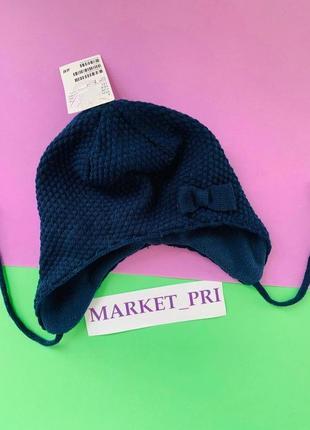 Шапка для девочки, тёплая зимняя шапка для девочки