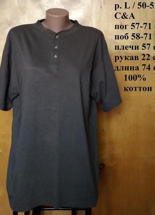 Р l / 50-52 базовая коричневая хаки футболка хлопок трикотажна...