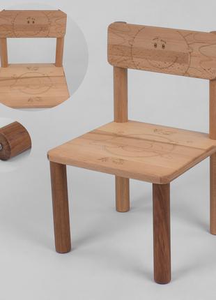 Дитячий стільчик дерев'яний ЕКО 04-R1