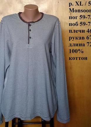 Р xl / 50-52 базовая коричневая тельняшка футболка в полоску с...