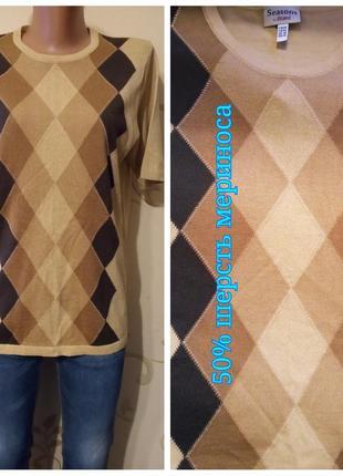 50% шерсть мериноса . стильный свитер с коротким рукавом безру...