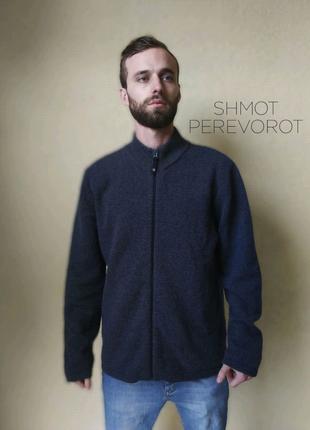 Armani Jeans свитер на змейке кофта YKK  Состояние 10/10 (ИДЕАЛ)