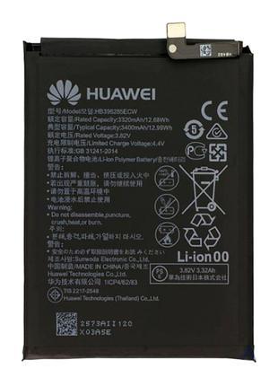 Аккумулятор Huawei HB396285ECW Honor 10 / P20 / EML-L09 / EML-L29