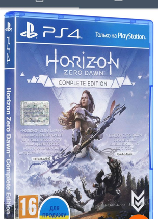 Диск Horizon Zero Dawn. Complete Edition (Blu-ray, Russian versio
