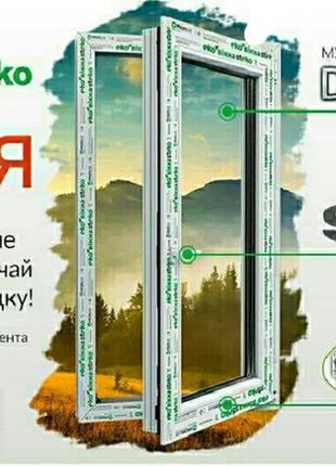 Металлопластиковые Steko |  Окна стеко- забудь о шуме,холоде,жаре