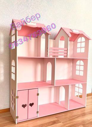 Большой розовый кукольный домик с коронами,высокий дом для кукол
