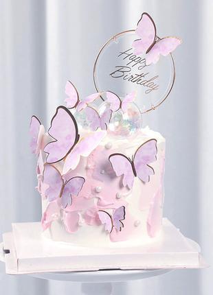 Топпер для торта набор 3D-бабочек медиаторов для украшения торта