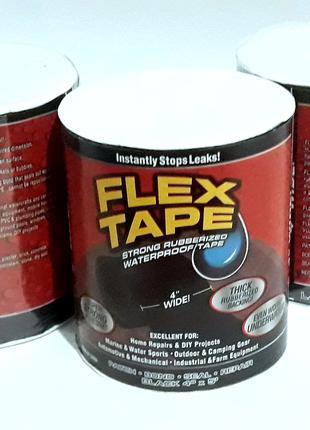 Водонепроницаемая изоляционная сверхпрочная скотч-лента Flex Tape