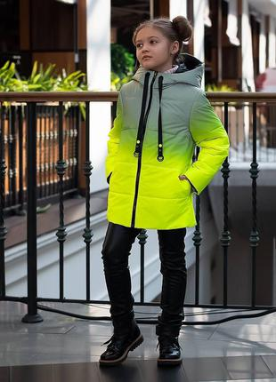 Двусторонняя светоотражающая рефлективная куртка