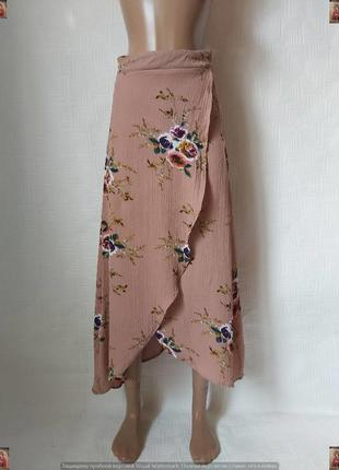 Новая красивая нарядная юбка в пол/длинная юбка на запах в цве...