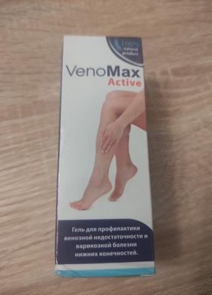 Гель от варикоза Venomax Active 30 мл