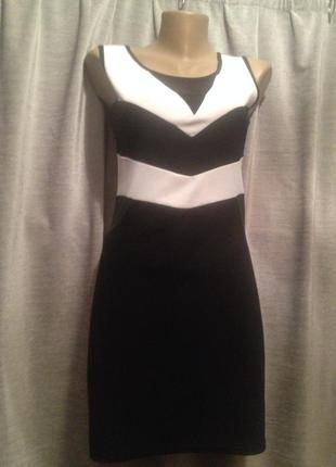 Оригинальное платье.098