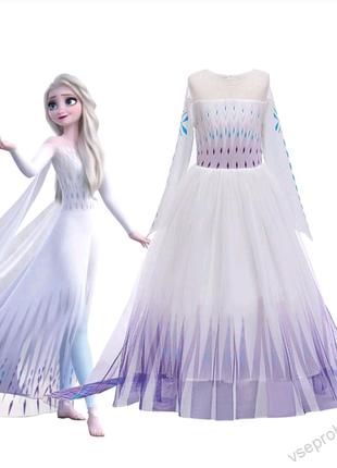 Платье Эльза костюм карнавальный королева Эльза Холодное сердце