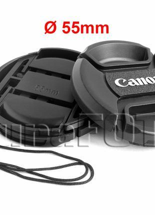 Крышка передняя типа Nikon LC 55мм 55mm 55 для объектива