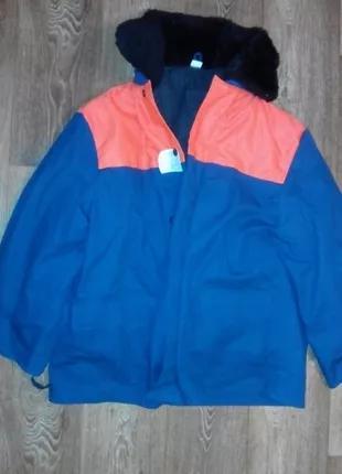 Куртка зимняя Спецодежда рабочая одежда