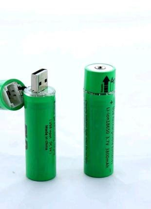 Аккумулятор USB18650 C USB Зарядкой