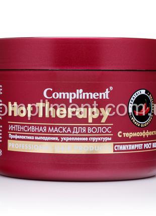 Маска для волос Compliment Hot Therapy с кайенским перцем, 500 мл