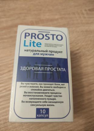 ProstoLite (ПростоЛайт) - капсулы от простатита