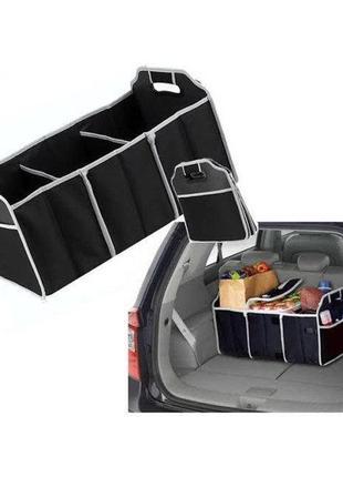 Сумка - органайзер в багажник автомобиля. Органайзер для авто